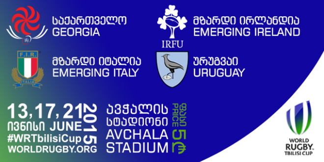 world rugby tbilisi cup uruguay los teros americas rugby news