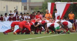 South America u18's 2016 Peru Mexico